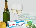 Романтический ужин от Paclan
