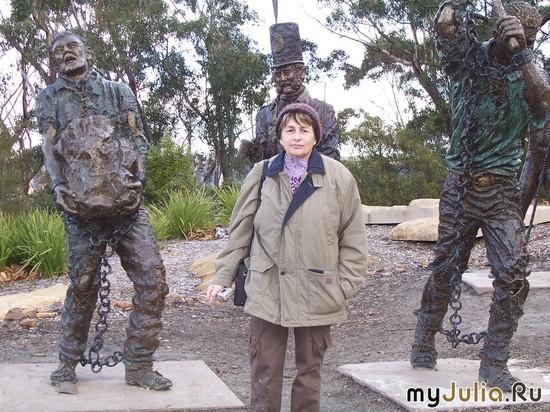В Голубых горах, памятник первым дорожникам