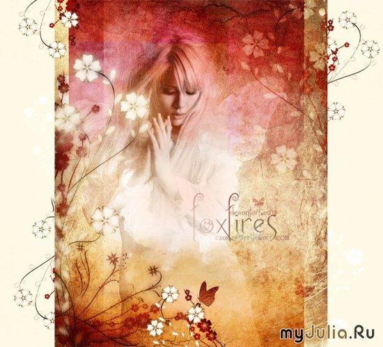 В розовом флере жизни
