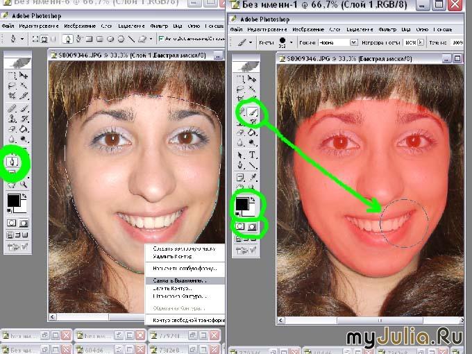 вырезать свое лицо из фотки