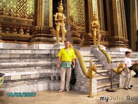 Храм серебрянного Будды