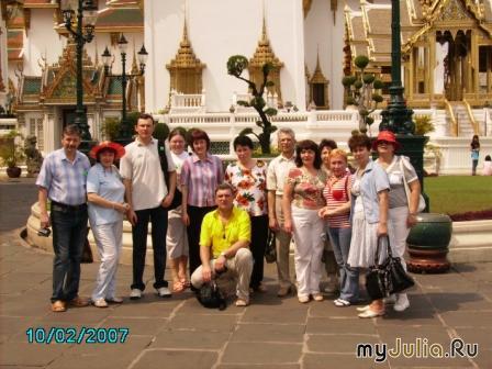 Амрита в Таиланде