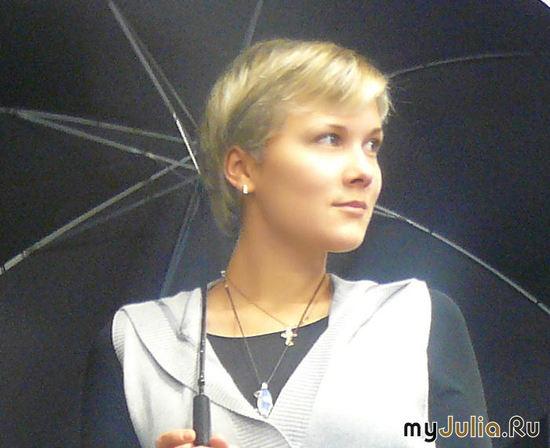 я и зонт