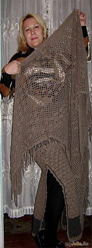 Шаль и юбка.