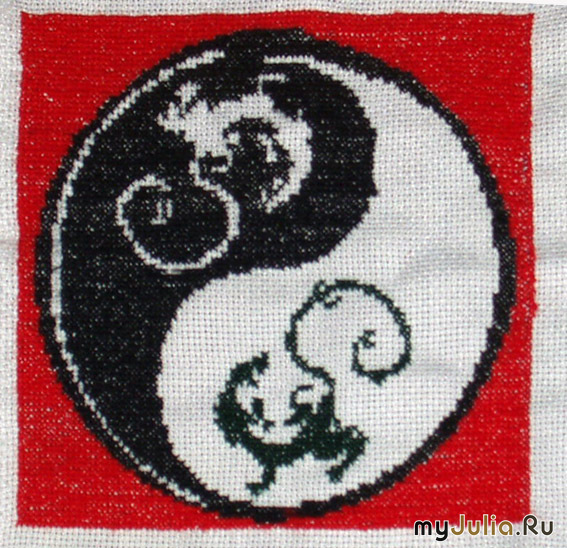 Вышивка Инь-Ян