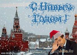 кремль и призедент