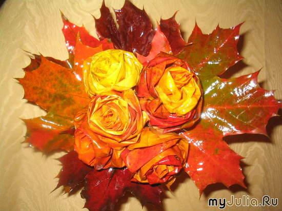 Розы из кленовых листьев (детское творчество)