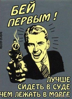 Савченко: Я не сбежала от террористов, чтобы не убили других пленных - Цензор.НЕТ 8788