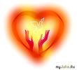 Праздник влюблённых - два раза в год