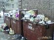 Что люди, что мусор...