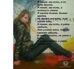 Аватар Ксюня_безшабашная