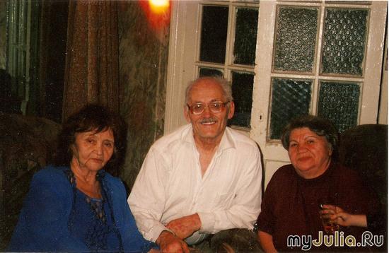 Мои близкие (слева на право) мама, папа, мамина подруга.