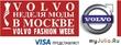 VOLVO-неделя в Москве: новое имя русской моды