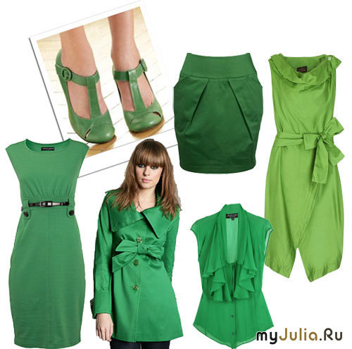 Мода зеленого настроения мода