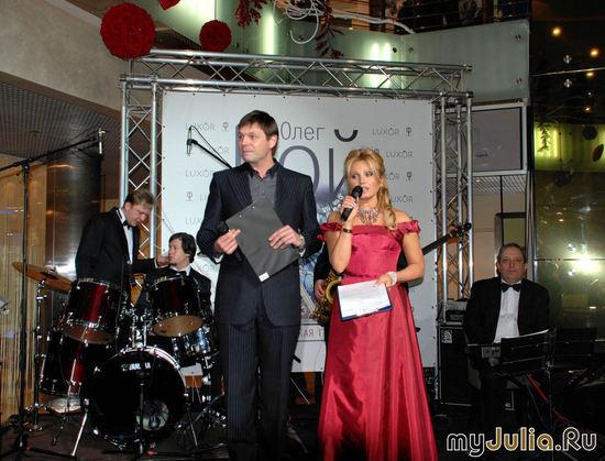 ведущие вечера Ирина Климова и Михаил Дорожкин