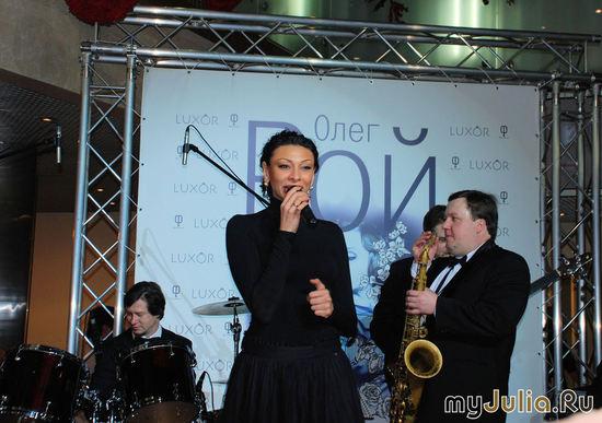 Выступление джаз-дивы Жаклин
