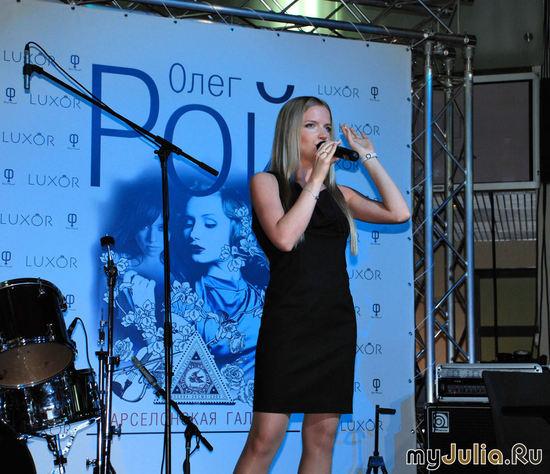Юлия Михальчик  с песней «Питер»