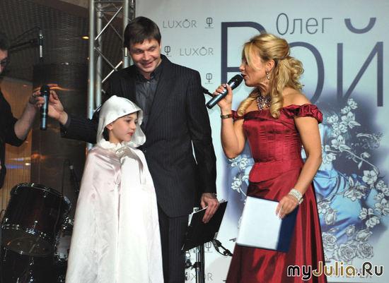 Мисс Мира, на детском конкурсе