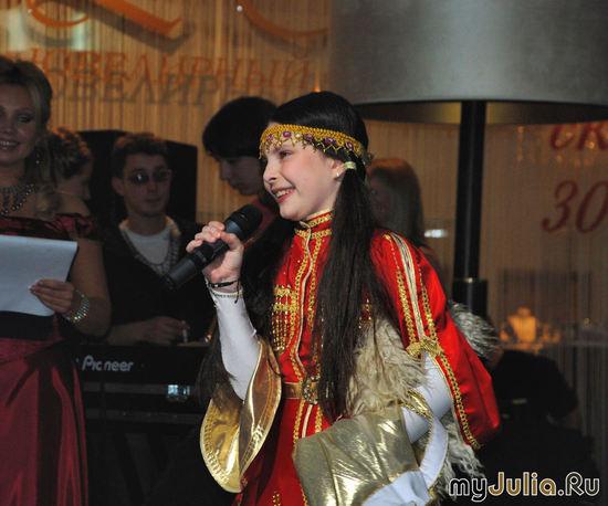Лауреатка  Детской Новой Волны 2008