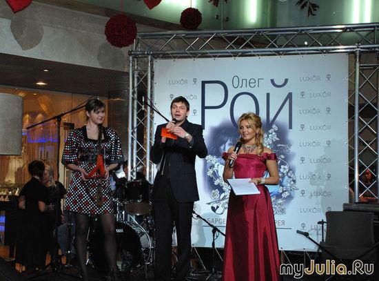 Розыгрыш подарков от спонсоров мероприятия провели ведущие вечера Ирина Климова и Михаил Дорожкин.