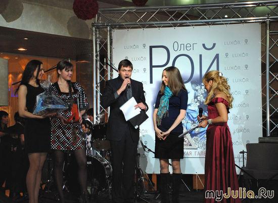 Вручение призов, набор эксклюзивной косметики от компании «Сезон Красоты»