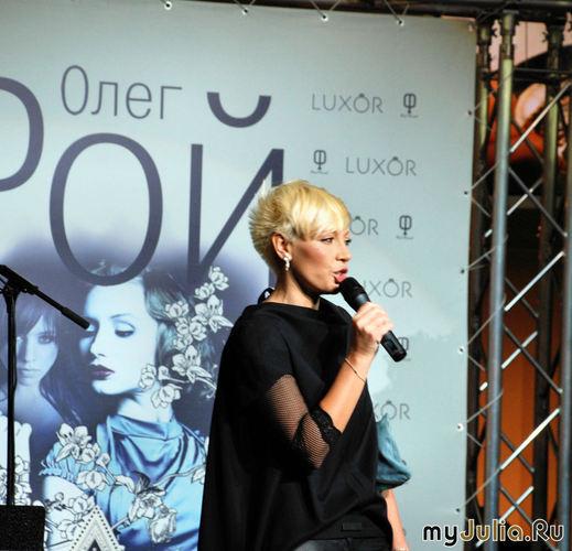 Аврора выступает, как продюсер новой звезды