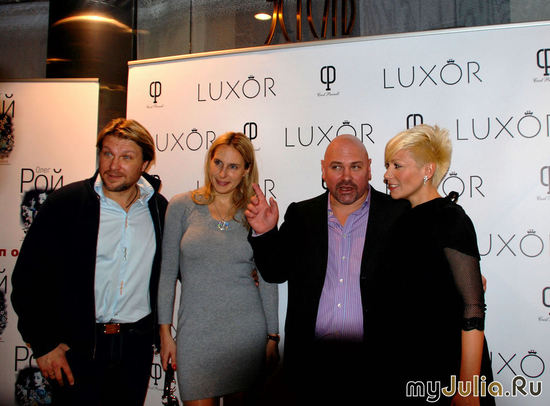 Гости вечера актёр Егор Пазенко с женой Алёной, Сергей Зайцев, Аврора.
