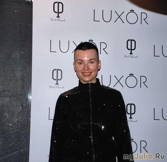 Юлия Мильнер