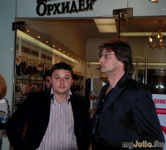 Максим Лагашкин (актер) и Александра Домогарова (актер)