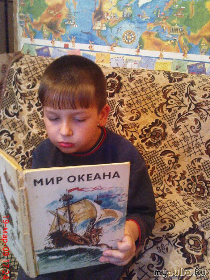 Сказка про день рождения для детей читать