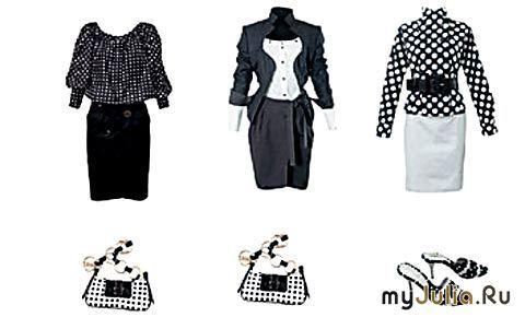 Говорить новая мода но мода