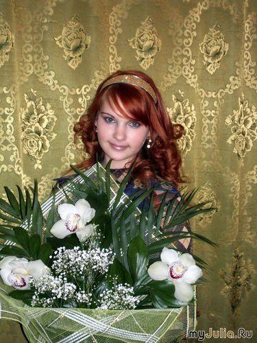 Марго 8 марта 2009