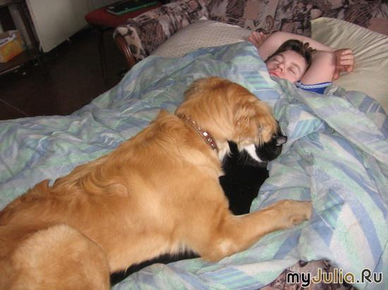 Когда мамка спит