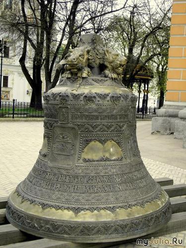 Большой колокол с Лаврской колокольни
