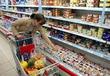 Внимание! Злобные супермаркеты! Или как нами манипулируют