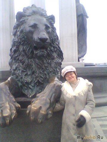 Я со Львом