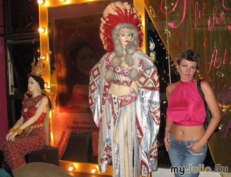 трансвеститы тайланда фото