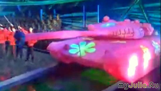 Розовый танк