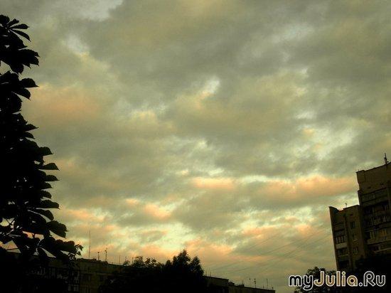 Вечер... Облака...