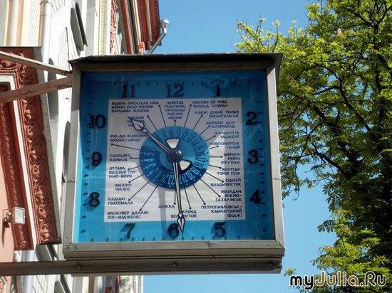 Всемирные часы