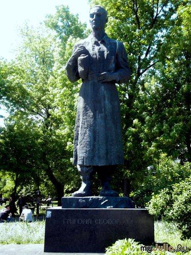 Памятник Григорию Сковороде