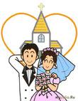 Свадебный фонтан желаний