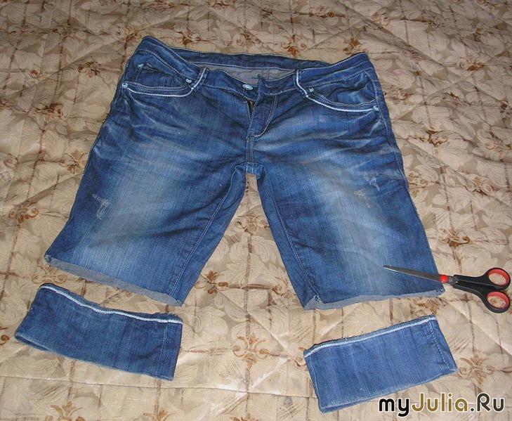 Как сшить бриджи из джинс
