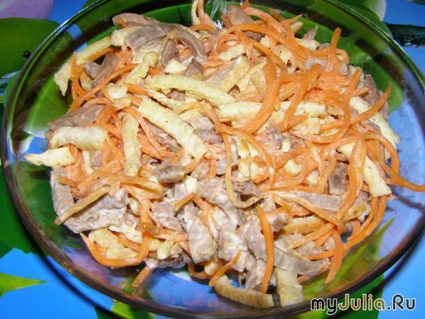Салаты и холодные закуски В этой книге собраны рецепты салатов и...