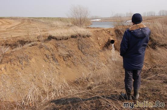 Головановская плотина