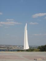 Севастополь - город-герой!