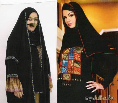 Арабы любят полных девушек