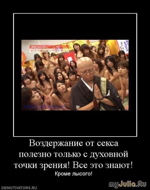 posledstviya-otkaza-ot-seksa-dlya-zdorovya-cheloveka