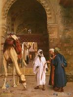 Сказ о том, как моя подруга …араба «крутила». Часть 5