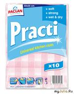 Paclan делает ставку на качество и экономию